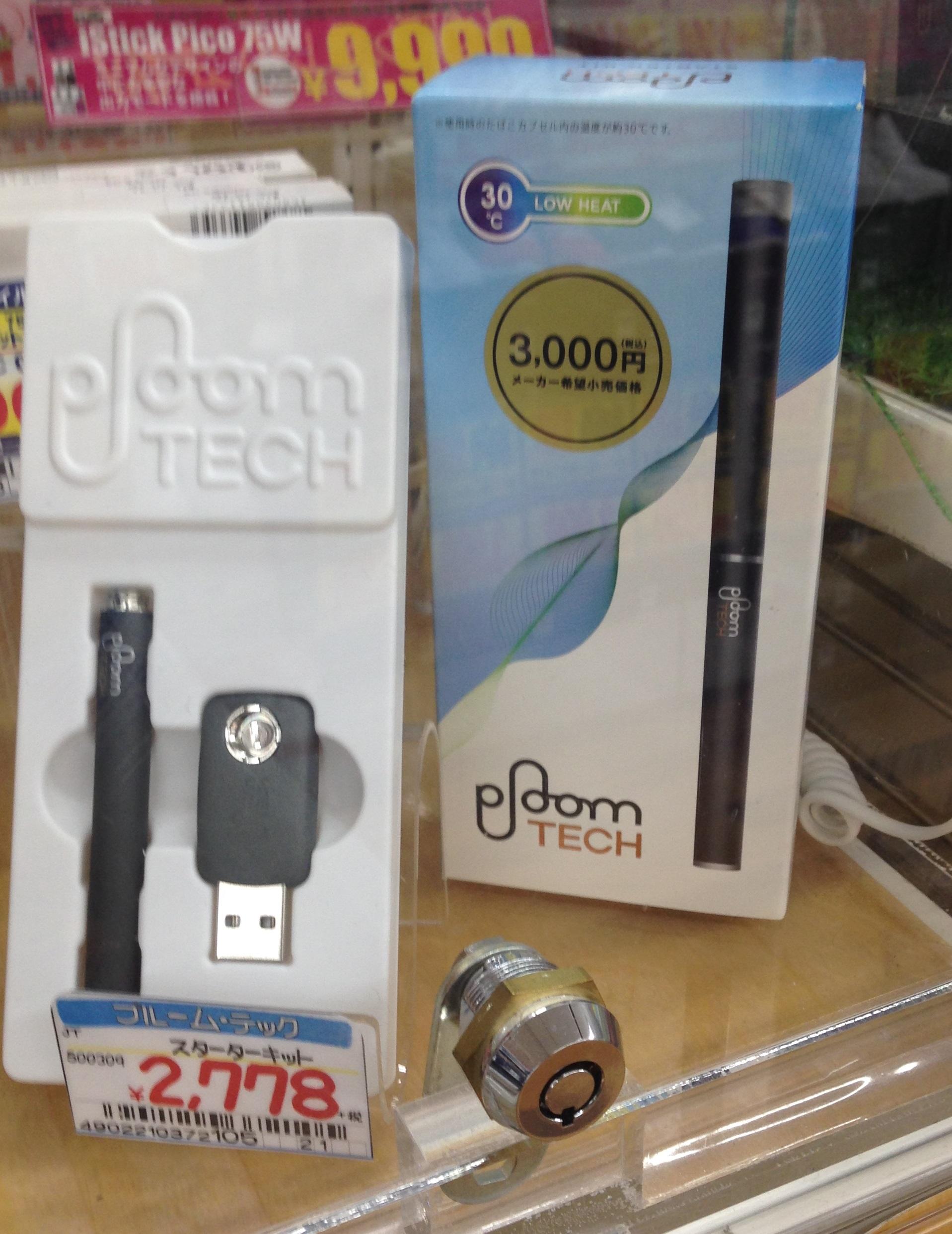 ploomtech