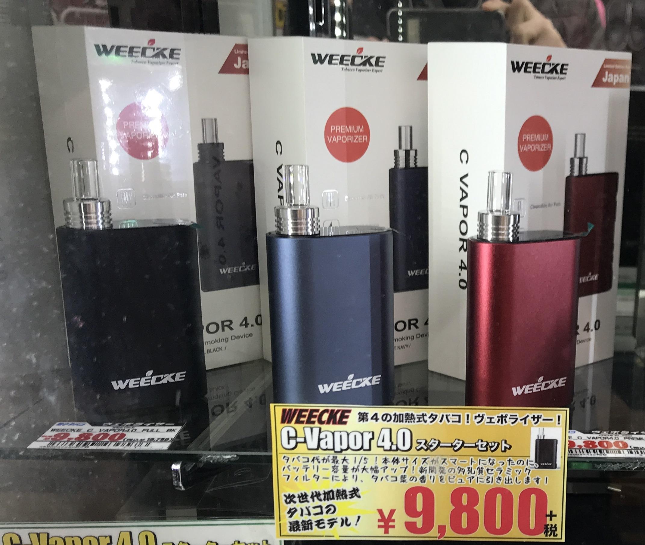 c-vapor4 ドンキ