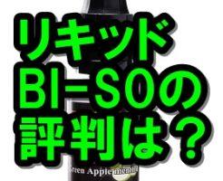BI-SO(ビソ)