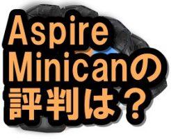 Aspire Minican