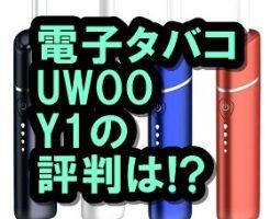 UWOO Y1