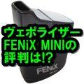 FENiX mini