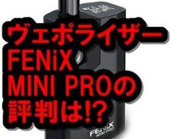 FENiX MINI PRO