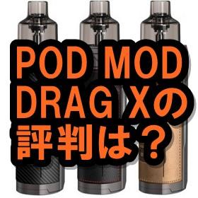 drag x
