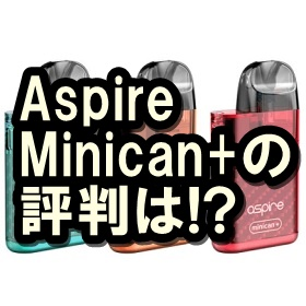 Minican+